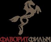 Кинокомпания ФаворитФильм