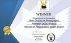 Фильм «Аниматор» получил награды на фестивалях «Катарсис» и Sensus