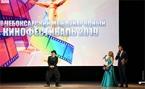 Фильм «Лили» в Чебоксарах